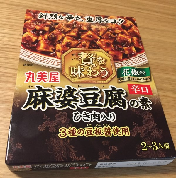 丸美屋の辛口麻婆豆腐