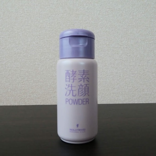 酵素洗顔パウダー