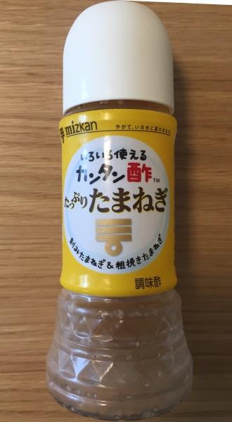 mizkan いろいろ使えるカンタン酢 たっぷりたまねぎ