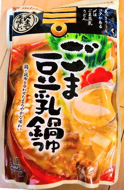 ごま豆腐鍋つゆ
