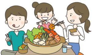 家族で鍋料理