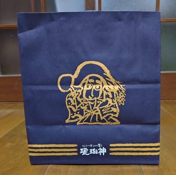 奈良漬さろん安部紙袋